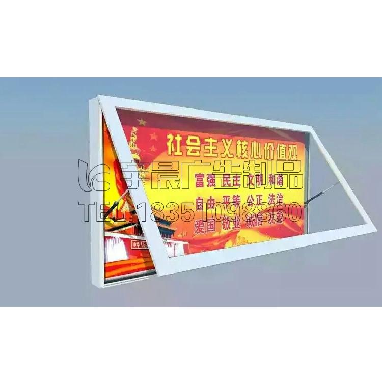 室内广告灯箱 挂壁灯箱 滚动灯箱 LED灯箱 广告牌灯箱