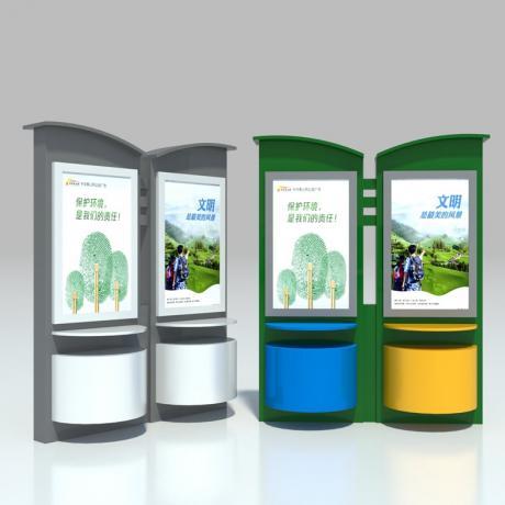 湖北长沙定制街道社区太阳能垃圾箱 公园果皮箱 不锈钢垃圾箱