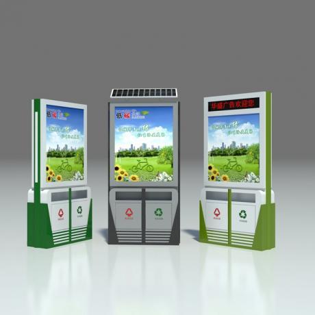 河南商丘定制街道太阳能垃圾箱 社区分类垃圾箱 公园果皮箱