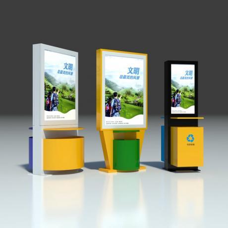 山东青岛定制街道太阳能垃圾箱 公园果皮箱  小区分类垃圾箱