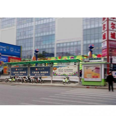 公共自行车亭 公交候车亭厂家定制不锈钢公共自行车亭 阅报栏
