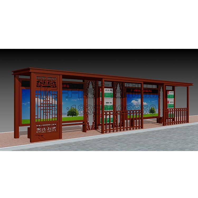 公交站台厂家定制户外仿古不锈钢、车智能太阳能公交系统亭