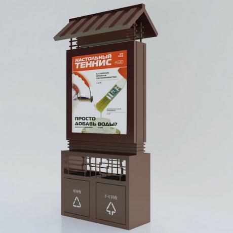 湖南长沙定制街道仿古不锈钢太阳能垃圾箱 果皮箱 小区垃圾箱