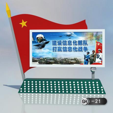 厂家定制太阳能宣传栏 异形宣传栏 不锈钢宣传栏LED宣传栏