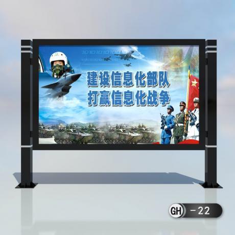 浙江金华定制仿古宣传栏 太阳能宣传栏 双面视窗宣传栏阅报栏