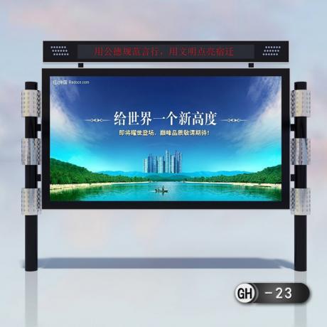 山东济南定制户外宣传栏 景区宣传栏 街道社区太阳能宣传栏