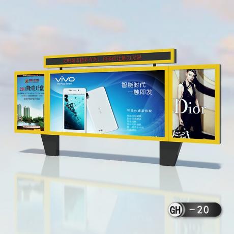 厂家定制不锈钢宣传栏 太阳能宣传栏 景区太阳能宣传栏阅报栏