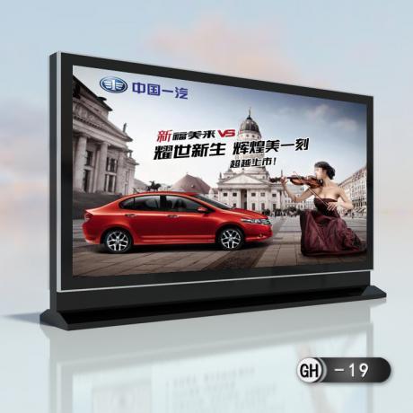 福建福州定制LED滚动宣传栏 简约大气太阳能宣传栏景区宣传栏