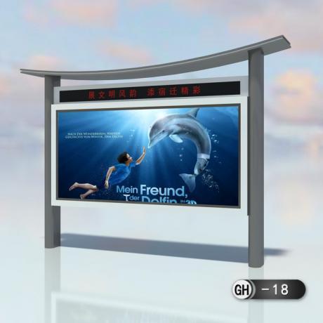 宿迁厂家定制企业单位宣传栏 不锈钢太阳能宣传栏 LED宣传栏