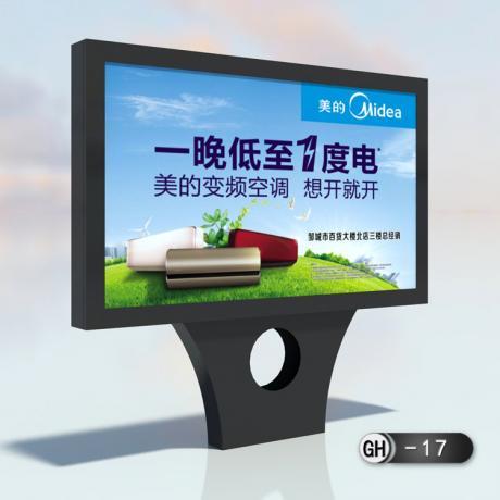 吉林白山定制街道太阳能宣传栏 LED走字屏宣传栏不锈钢宣传栏