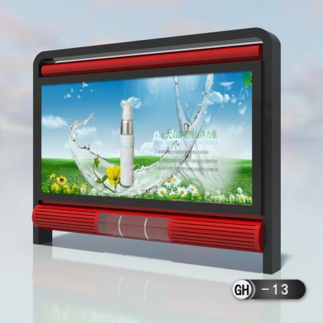 厂家专业定制太阳能宣传栏简约大气宣传栏学校社区宣传栏