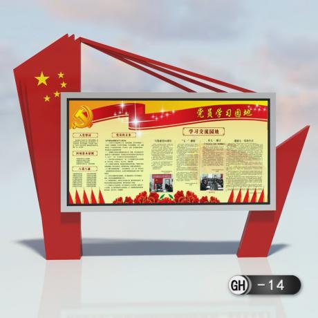 厂家定制不锈钢宣传栏灯箱 异形宣传栏 太阳能宣传栏阅报栏