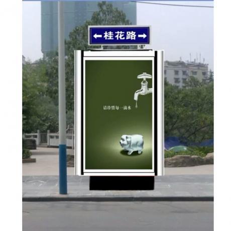 指路牌灯箱 带指路的灯箱路牌 太阳能路名灯箱 指路牌灯箱