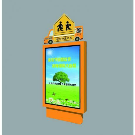 路边指路灯箱 河南郑州定制太阳能指明道路灯箱 路名灯箱