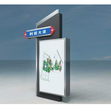 立式户外路名灯箱 安徽合肥定制指明道路灯箱 不锈钢路名灯箱