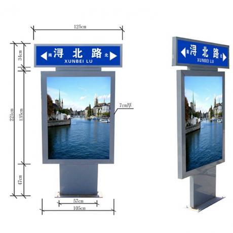 路边指路灯箱 河南焦作定制景区带指路的灯箱路牌 路名灯箱