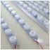 LED测光源